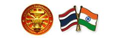 thai ind info