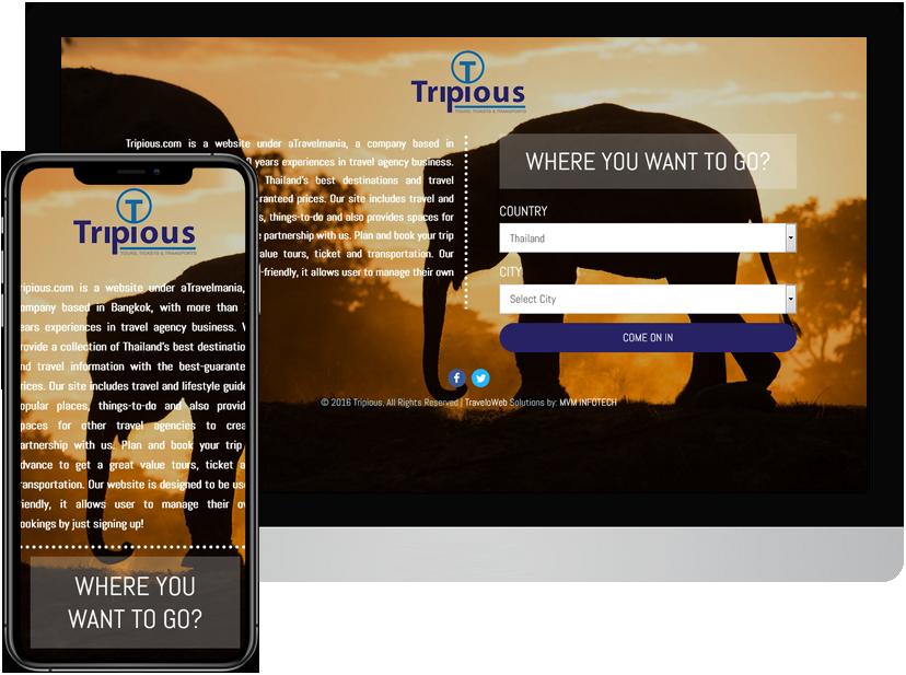 TRIPIOUS